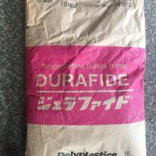 经销日本宝理PPS DURAFIDE 6165A6 65%玻璃矿物尺寸稳定性PPS