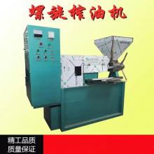 花生大豆榨油机 全自动螺旋榨油机 液压自上料榨油机价格