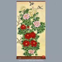 现代家庭客厅室内装饰壁挂毯画牡丹图山水画八骏图蒙古新疆民族风格壁毯装饰画