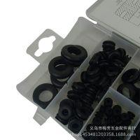 新款180PC黑色英制护线圈/护线扣/O型圈/密封圈/橡胶小五金套现货