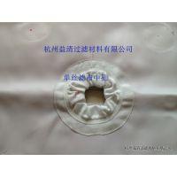 大连 厂家供应压滤机丙纶单复丝滤布 污泥废水处理专用滤布