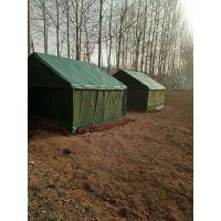 北京豪斯救灾帐篷,防寒保暖棚子,工地住人帐篷,养鸡帐篷,户外防雨帐篷