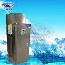 厂家销售不锈钢热水器容积455L功率40000w热水炉