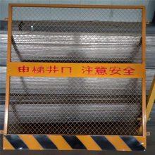 配电箱围栏 井口防护网 洞口防护网