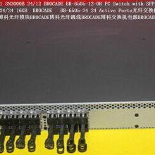 QW937A QW937B BR-6505-12-0R SN3000B 24/12 HPE光纤交换机