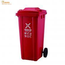 户外垃圾桶大号240L挂车北京分类塑料环保加厚环卫脚踩垃圾箱现货