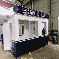 安徽警务亭-合肥做移动警务亭的厂家-真材实料供应-达弘工厂
