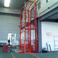 厂家定制导轨升降货梯 固定式升降平台液压升降货梯