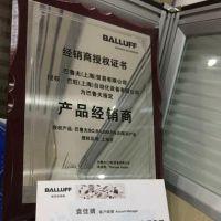 上海自拓自动化科技有限公司