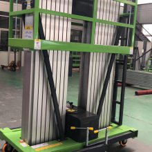 铝合金升降机哪家好 双柱10米移动式升降机 高空维修平台 姚记娱乐APP厂家批发