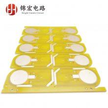 双面pcb板生产 pcb线路板小批量生产 锦宏电路pcb电路板生产电子厂