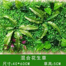 仿真植物花生混合草室内绿植墙背景墙装饰人造草坪