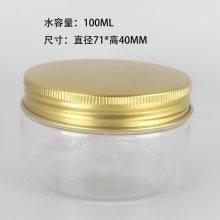 68牙 100ML PET眼霜塑料瓶 面膜包装瓶 圆型塑料瓶 广州生产工厂