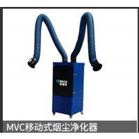 厂家直销美腾奇MVC-FC系列移动式小型烟尘净化器脉冲反吹型