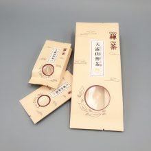 定做牛皮纸茶叶袋 纸复铝箔自封袋 开窗牛皮纸塑料茶叶小泡袋