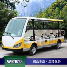 安步优品ABLQY145B黄白色豪华14座电瓶摆渡车景区电动观光车社区便民车价格及图片