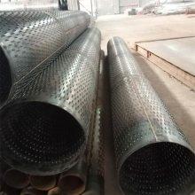 土地整改机井钢管/滤水管400mm桥式过滤管-生产厂家