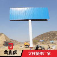 三面单立柱 公路单立柱加工定制 厂家供应