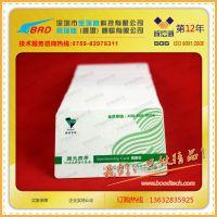 供应全国药房PVC高品质条码积分会员卡