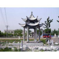石亭子,花岗岩广场石头风景亭,山东石雕厂家供应免费安装。