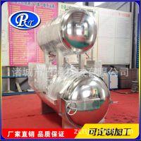 厂家直销灭菌锅 高压蒸汽卧式全自动控制 双开门高温灭菌锅