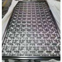 吉林装饰不锈钢隔断生产基地