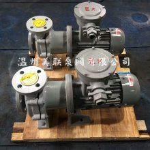 美亚衬氟磁力泵 专业衬氟磁力泵 耐腐蚀衬氟磁力泵