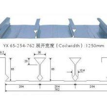 淮安YXB65-254-762型闭口楼承板厂家直销