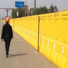 注水pvc塑料市政施工高围栏吹塑水马围挡 可移动隔离挡板防撞栏