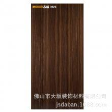 高档装修材料5005高光UV板木纹uv装饰板材吉盛板式家具装饰板材