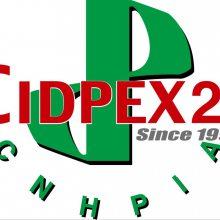 第27届生活用纸国际科技展览会