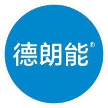 深圳市德朗能电子科技有限公司