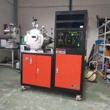 供应河南酷斯特K-ZG-0.2微型真空熔炼炉微型小型感应熔炼炉