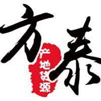 五莲县方泰石材有限公司