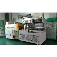 供应舜天STF-5545CM食品机械包装机