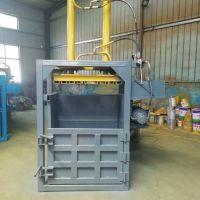 半自动棉花打包机/立式废纸废纸箱液压打包机/30T液压打包机