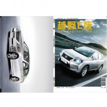 深圳期刊,书刊, 宣传刊物,公司内刊,校报校刊设计印刷一站式定制