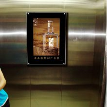 潮流福州马尾电梯广告,福州马尾电梯框架广告上线啦
