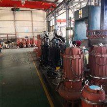 厂家直销现 排污 泥浆泵 潜水泥沙泵 抽沙泵型号大全