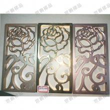 世爵SJ-P037 客厅铝板镂空雕花屏风青古铜加K金进镂空屏风