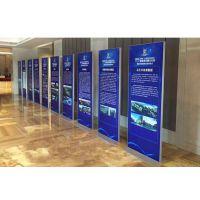 铝合金宣传屏风广告器材厂商实用广告架方向导向屏厂家直销