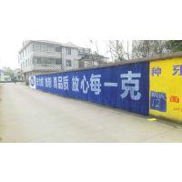 墙体广告 喷绘刷墙 写大字山东美达文化传媒有限公司
