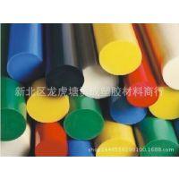 江苏彩色POM棒厂家 进口劳士领POM+PTFE棒 国产聚甲醛POM-C塑胶棒
