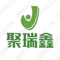 山东聚瑞鑫环境工程有限公司