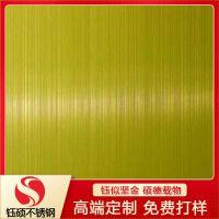 天津供应彩色不锈钢板_304不锈钢热转印花岗岩板