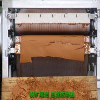 造纸厂污水处理压滤机设备生产厂家华源制造