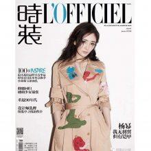 深圳杂志印刷 期刊设计 宣传画册 精装书籍 公司刊物 企业年报设计印刷