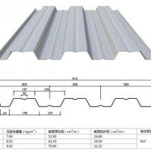 厦门市YX51-305-915型开口楼承板_建筑楼面钢承板厂家