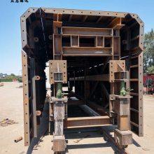 隧道台车哪家强?隧道台车钢模 台车钢模 钢模台车