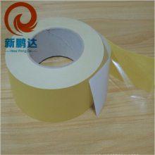 可移胶 AB双面胶 强弱胶带 单面可移双面胶带 可模切冲形